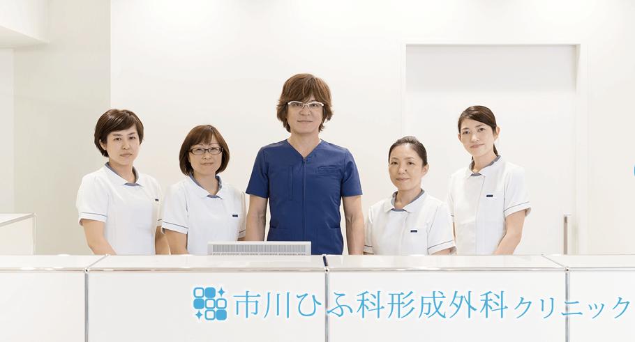市川ひふ科形成外科クリニック院長の佐々木英悟先生