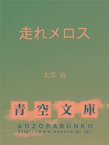 kokugo1
